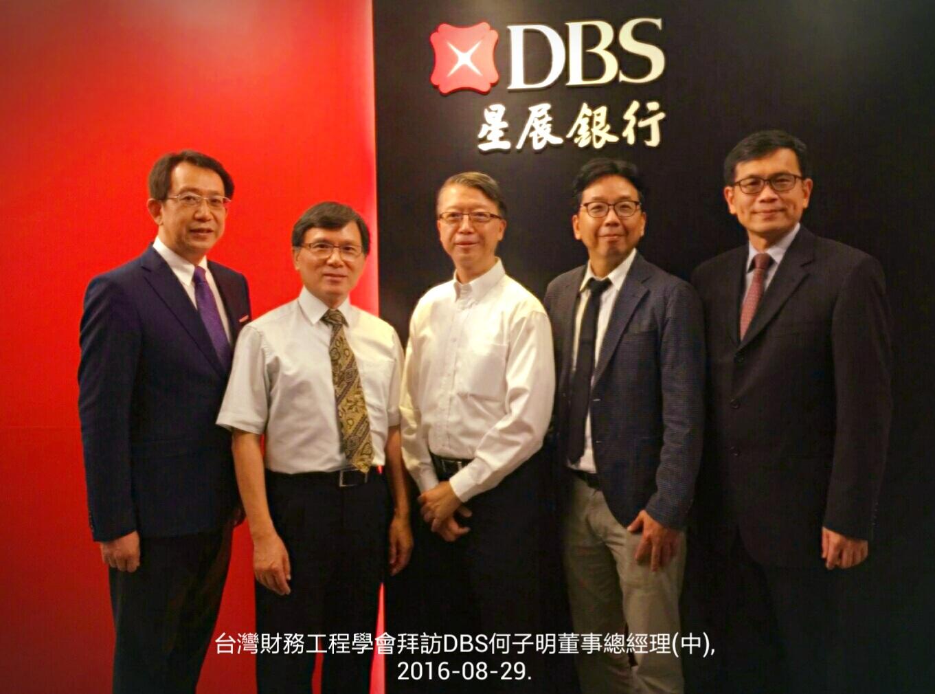 合照 DBS.jpg