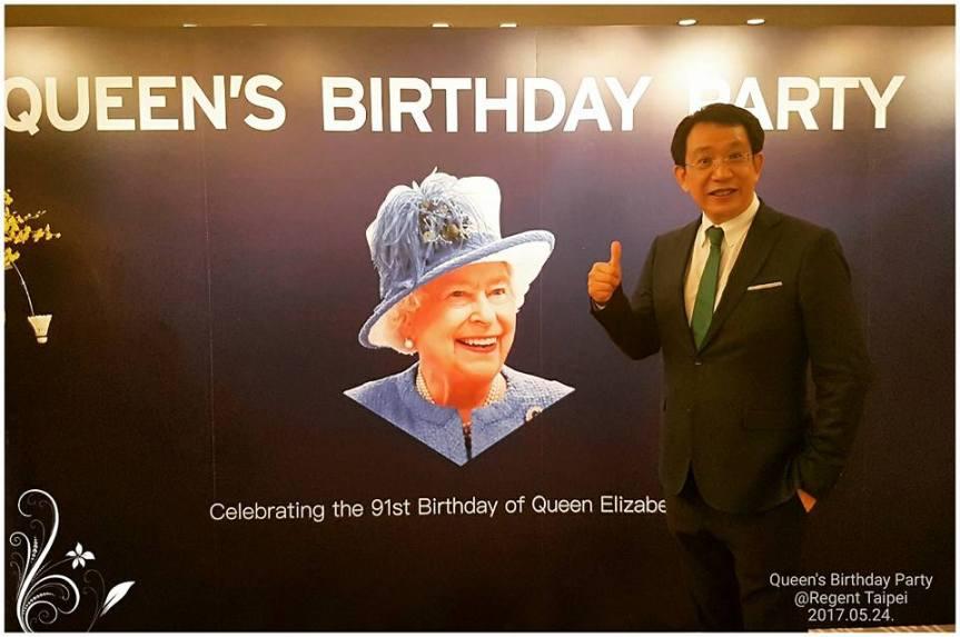 我與英國女皇