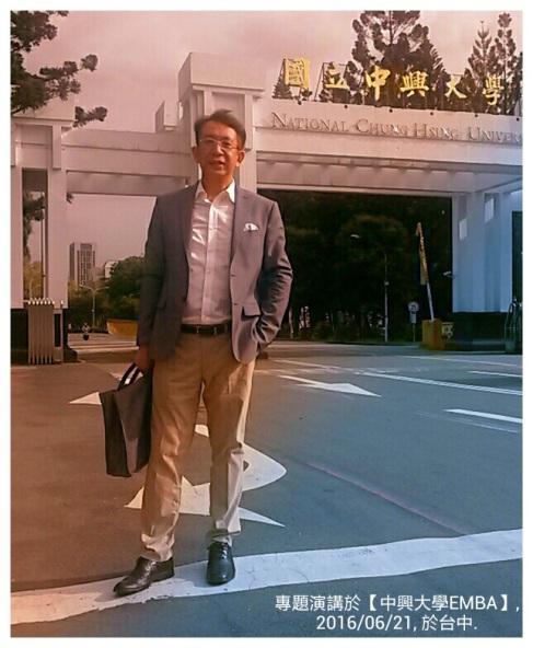 [校門前] 中興大學EMBA