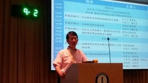 黃彥男主任 - 中央研究院資訊創新科技中心