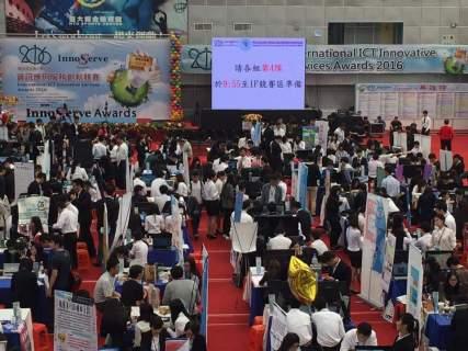 競賽團隊眾多, 齊聚台大體育館會場。