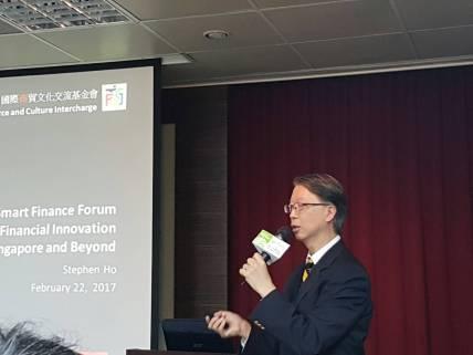 新加坡星展銀行何子明董事總經理.