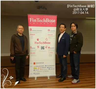 團隊 - 禮祺(中)、Mark (左)、智凱(右)