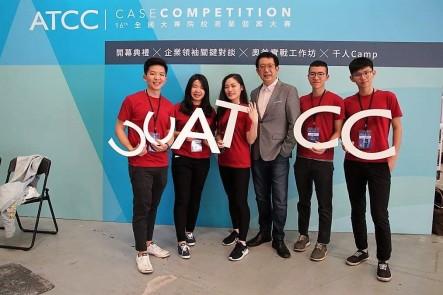 團隊合影於競賽會場, 第十六屆 ATCC 全國大專商業個案競賽, 「 IDEA PONG」team, 2018.03.24.