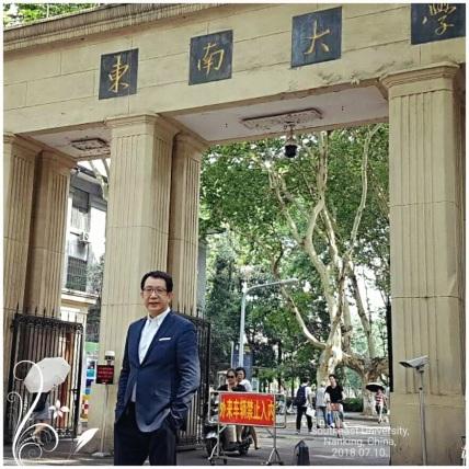 拜訪東南大學,四牌樓校區,南京市。 民國時期為「國立中央大學」的舊校區,後來中央大學遷往台灣。 2018.07.10