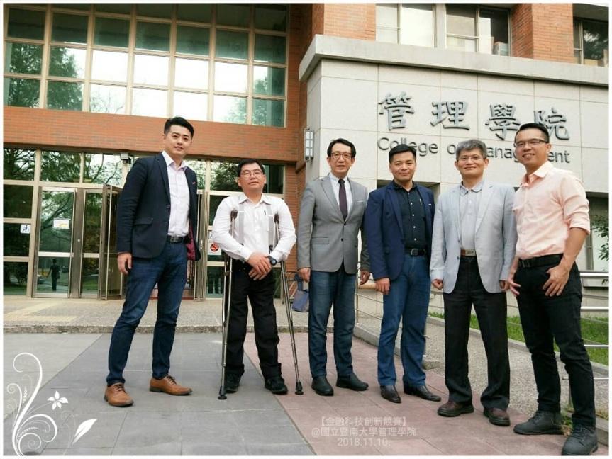 評審大合照_暨南大學金融科技競賽_20181110